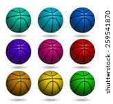 basketball ball vector | Shutterstock .eps vector #259541870