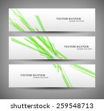 set banner abstract... | Shutterstock .eps vector #259548713