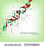 dna molecule illustration ... | Shutterstock .eps vector #259548800