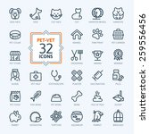outline web icon set   pet  vet ... | Shutterstock .eps vector #259556456