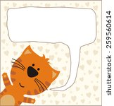 funny kitten speaking  box... | Shutterstock .eps vector #259560614
