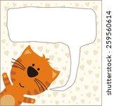 funny kitten with bubble speech | Shutterstock .eps vector #259560614