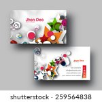 modern business card vector...