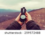 Hiker Woman Searching Directio...