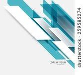 slanting lines motion moving... | Shutterstock .eps vector #259585274