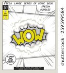 Постер, плакат: Wow Explosion in comic
