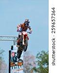 nakhonchaisri thai mar 08...   Shutterstock . vector #259657364