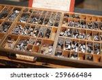 metal letterpress letters in... | Shutterstock . vector #259666484