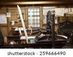 close up of antique letterpress ... | Shutterstock . vector #259666490