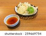 vegetable fried tempura tempura ... | Shutterstock . vector #259669754