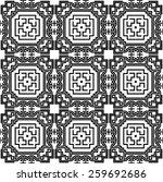 pattern seamless design vector... | Shutterstock .eps vector #259692686