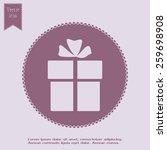vector illustration of gift box  | Shutterstock .eps vector #259698908