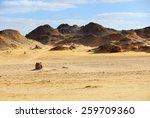 Sahara desert, Western desert, Egypt, Africa - stock photo