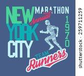 new york city marathon team... | Shutterstock .eps vector #259711259