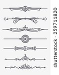 set of seven decorative text... | Shutterstock .eps vector #259711820