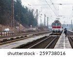 ruzomberok  slovakia   february ...   Shutterstock . vector #259738016