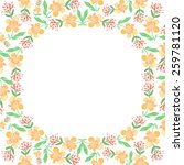 watercolor floral frame... | Shutterstock .eps vector #259781120