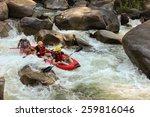chiang mai  thailand   february ... | Shutterstock . vector #259816046