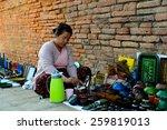 bagan  myanmar   feb 25   a... | Shutterstock . vector #259819013