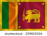 sri lanka flag flag | Shutterstock .eps vector #259825334
