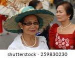 vancouver  canada   august 6 ...   Shutterstock . vector #259830230