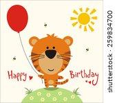 happy birthday   vector card... | Shutterstock .eps vector #259834700