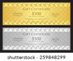 luxury golden and silver gift... | Shutterstock .eps vector #259848299