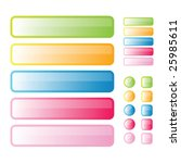 colorful web buttons and banners | Shutterstock .eps vector #25985611