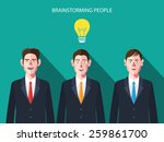flat characters of... | Shutterstock .eps vector #259861700