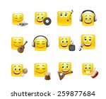 set of yellow smileys music... | Shutterstock .eps vector #259877684