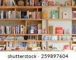 paju  korea   november 24  2009 ...   Shutterstock . vector #259897604
