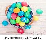 easter eggs on wooden... | Shutterstock . vector #259911566