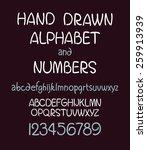 vector set of calligraphic... | Shutterstock .eps vector #259913939
