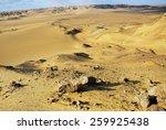 Landscape of the Sahara desert at twilight, Egypt, Africa - stock photo