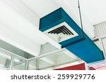 Blue Air Vent