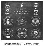 vintage barber shop badges and... | Shutterstock .eps vector #259937984