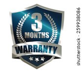 blue metallic 3 months warranty ... | Shutterstock . vector #259938086