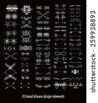 vector design elements. set of...   Shutterstock .eps vector #259938893