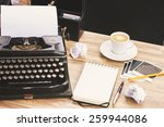 empty ruled notebook with frame ... | Shutterstock . vector #259944086