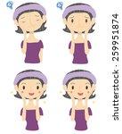 woman anti aging | Shutterstock .eps vector #259951874