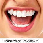 woman with an open mouth | Shutterstock . vector #259986974