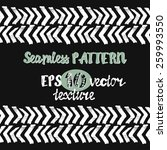seamless brush pen hand drawn... | Shutterstock .eps vector #259993550