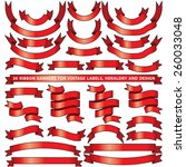 set of thirty red vector banner ... | Shutterstock .eps vector #260033048