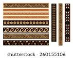 greek pattern  texture  pattern ... | Shutterstock .eps vector #260155106