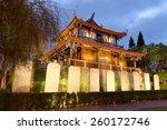 night scene of chihkan tower in ... | Shutterstock . vector #260172746