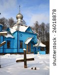 Picturesque blue Orthodox Church on a forest clearing, covered with the snow. Winter scenery. Important place of worship in small village Koterka, east part of Poland. - stock photo