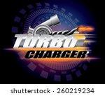 turbocharger concept vector | Shutterstock .eps vector #260219234