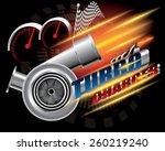 turbocharger concept vector | Shutterstock .eps vector #260219240