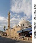 yaffo  israel    october 05 ...   Shutterstock . vector #260252120