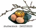 eggs and cake on a plate and... | Shutterstock . vector #260253020